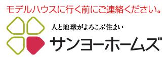 sanyo_banner